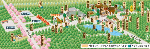 石上神宮・案内図