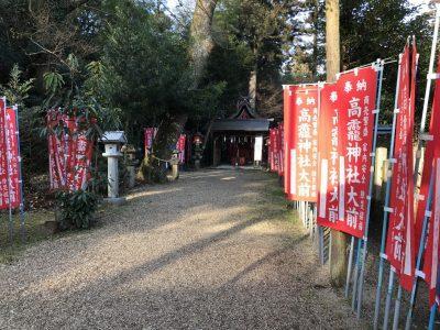 摂社・高龗神社