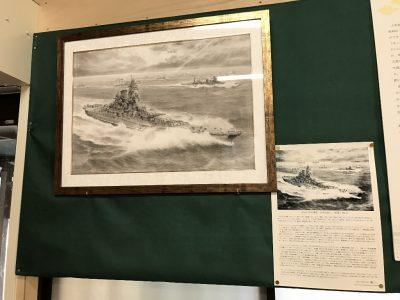 戦艦大和・画2