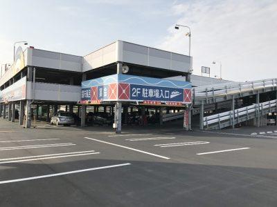 奈良健康ランド・自走式立体駐車場