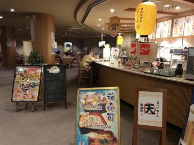 角ハイボール麺酒場「天」