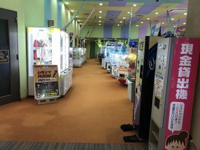 ゲームコーナー&カラオケBOX