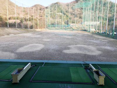 三田スポーツクラブゴルフ練習場