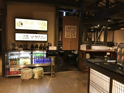 レストラン「飯家吟陶」(はんかぎんとう