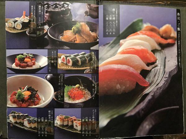 ご飯とお寿司