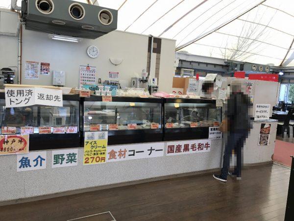 食材コーナー・注文カウンター