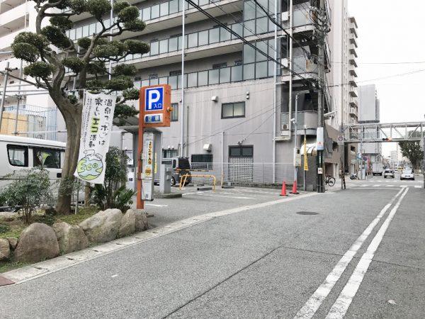 灘温泉 六甲道店・駐車場入口