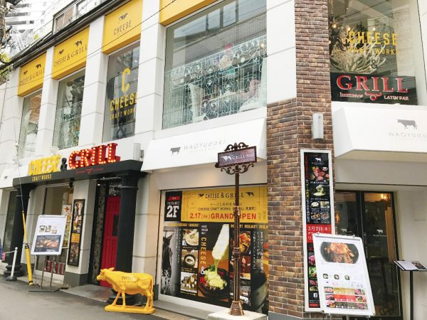 CHEESE CRAFT WORKS&GRILL茶屋町