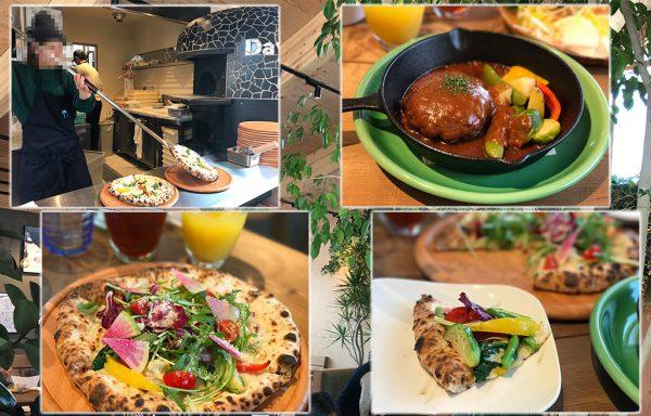 フードメニュー「10種野菜のピザ」「特製ハンバーグ・デミグラスソース」