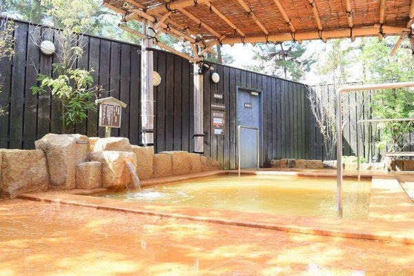 源泉温泉100%「大地の湯」