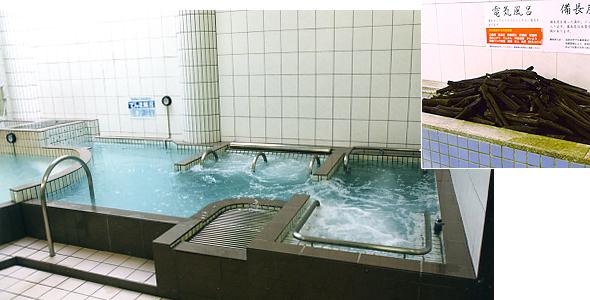 ジェットブロ・電気風呂