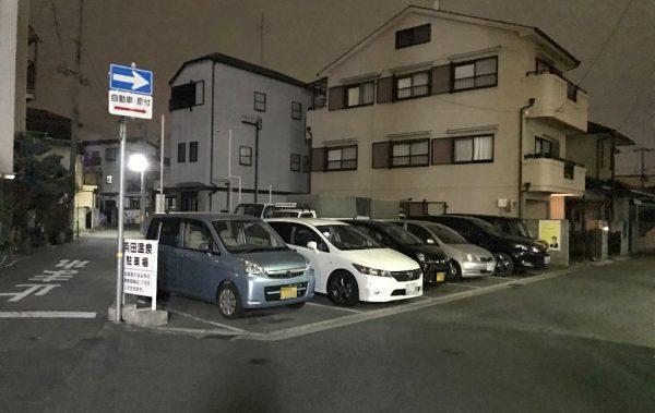 浜田温泉駐車場2