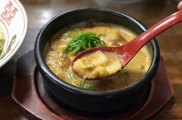 スープに白菜