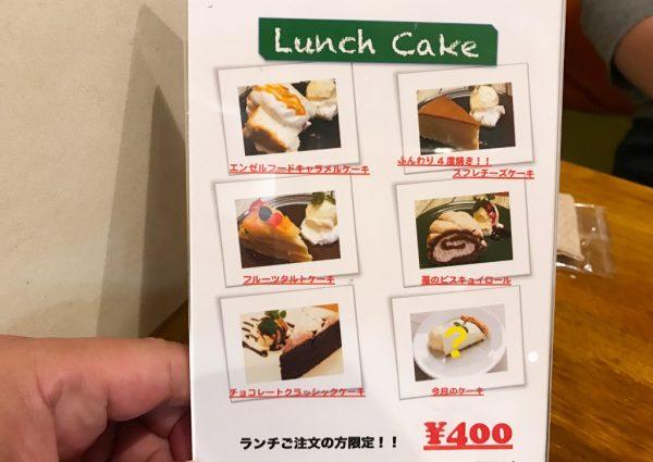 デザート・ケーキ6種類