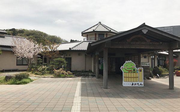 吉川温泉よかたん入口前