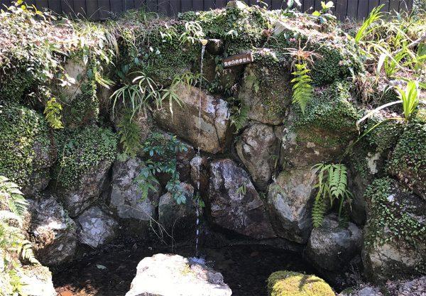 生水・水場