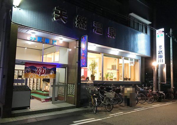 クア武庫川・外観