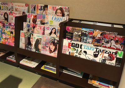雑誌・新聞