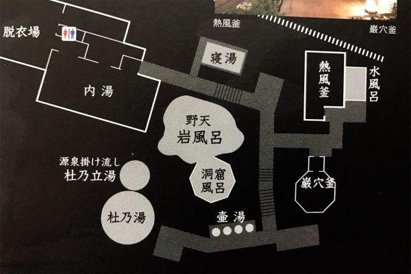 男湯MAP