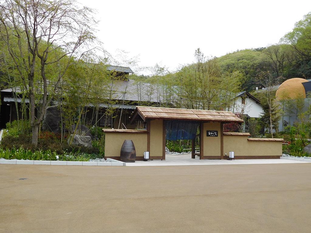天然温泉・延羽の湯・野天・閑雅山荘