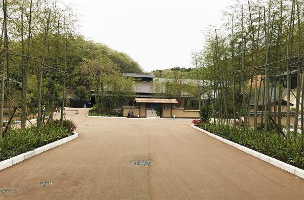 延羽の湯 閑雅山荘