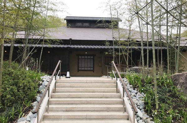 延羽の湯 閑雅山荘・入口
