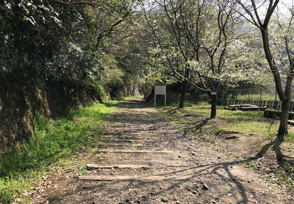 武田尾廃線ハイキングコース入口