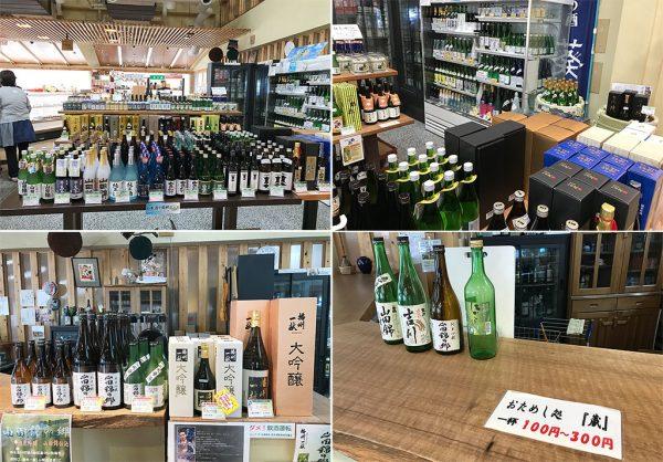 山田錦の日本酒