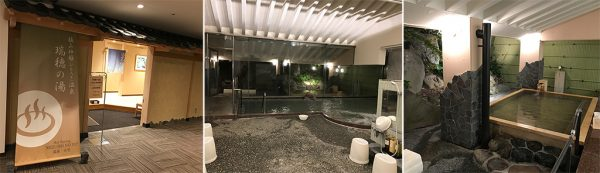 ホテル ザ・パヴォーネ「瑞穂の湯