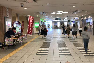 阪急伊丹駅改札口外付近
