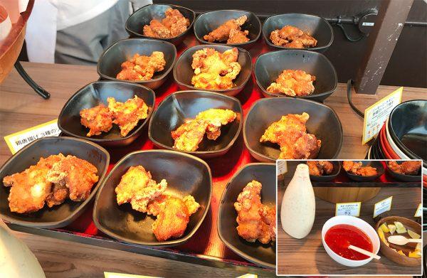 鶏唐揚げ 3種のソース