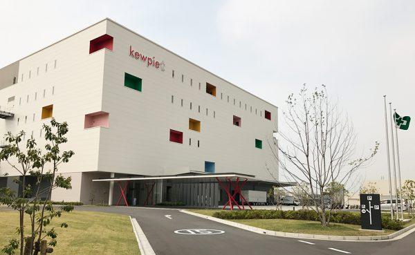キューピー神戸工場・工場見学