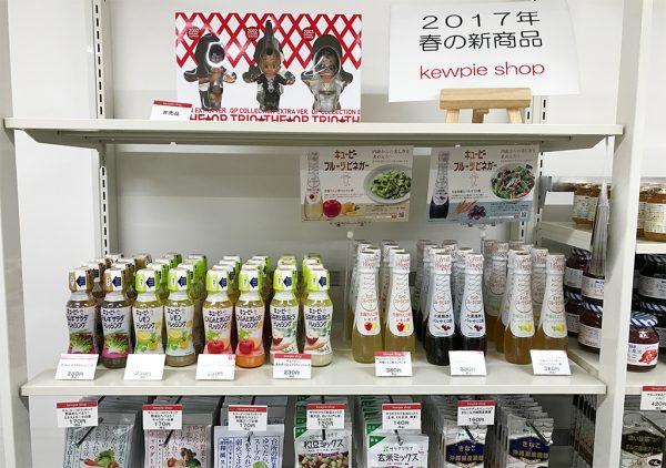 キューピー2017年春の新商品