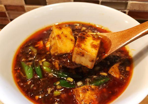 麻婆豆腐の豆腐