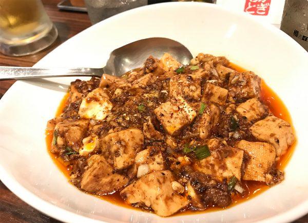 かぎもと麻婆豆腐