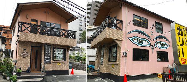 カトマンドゥカリーPUJA(プジャ)宝塚店