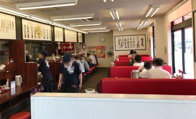京都ラーメン魁力屋宝塚店・店内