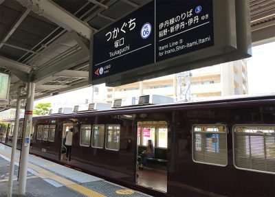 阪急伊丹線・塚口駅