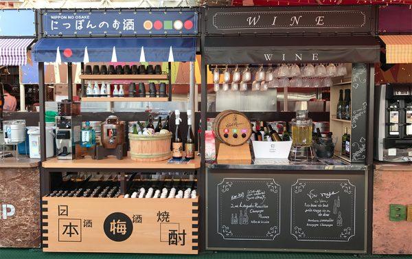 ワイン・本酒・焼酎