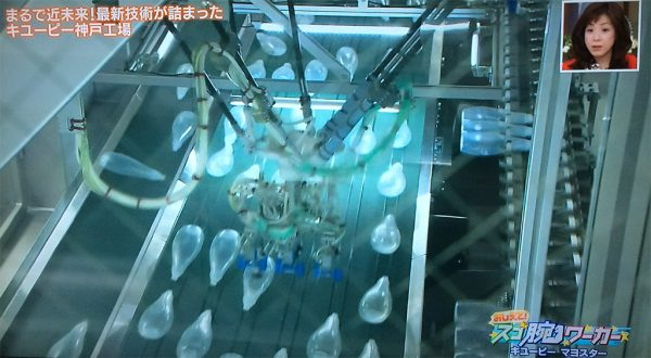マヨネーズの容器を整列させるロボット