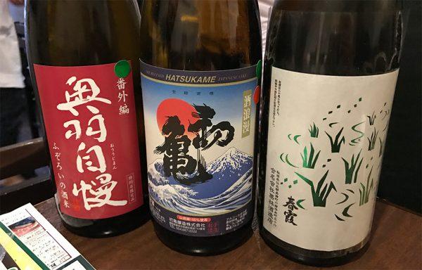 日本酒3種類「奥羽自慢・初亀・春霞」
