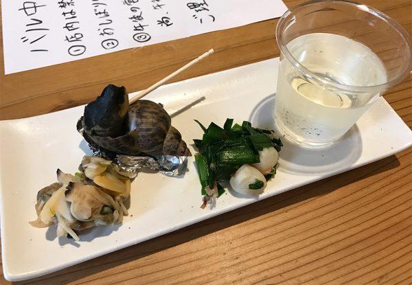 貝の肴三種