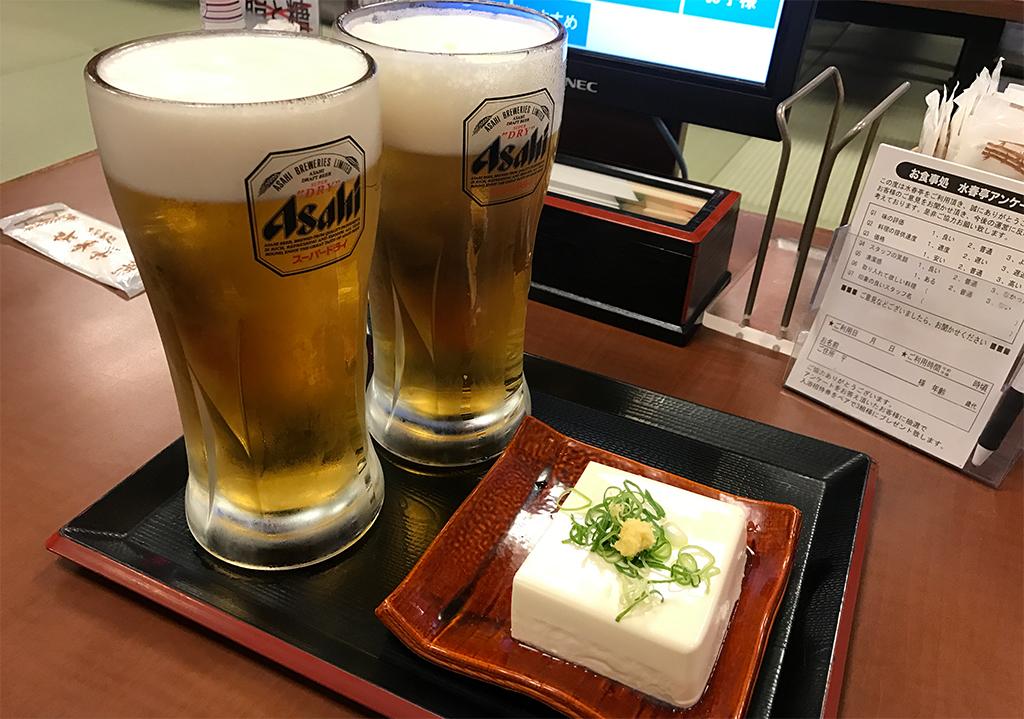 箕面湯元・水春 お食事処『水春亭』 生ビールセット