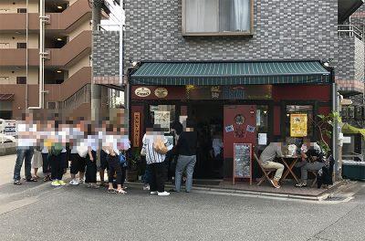 Beer&Cafe Hafen