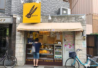 ラパンアン江坂公園前店