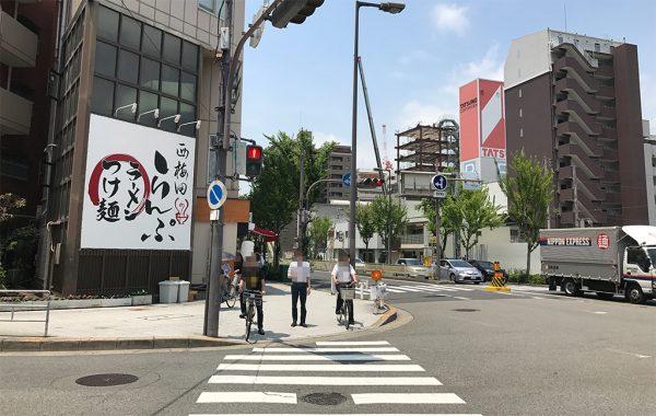 西梅田らんぷ・巨大看板
