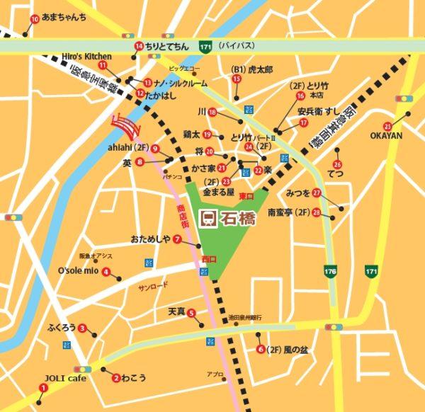 阪急石橋 美酒フェスタ2017 マップ