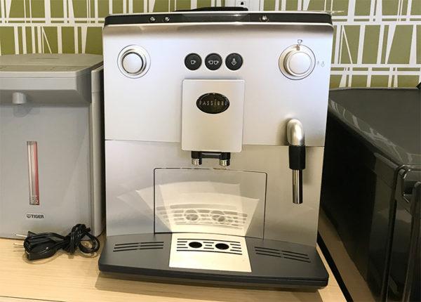 全自動コーヒーマシン PASSIONE コーヒーメーカー