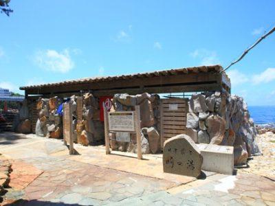 白浜温泉 崎の湯 入口
