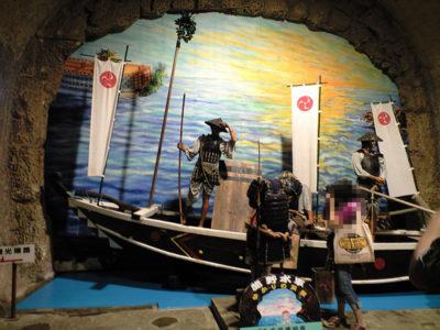 白浜 三段壁洞窟 熊野水軍 番所小屋